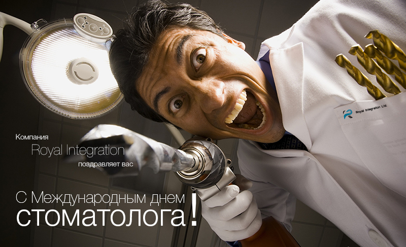 scary_dentist_real_drill